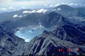 Center of Mount Pinatubo