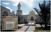 Mosque of Abu Ubaidal