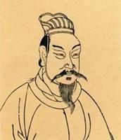 Emperor Zhou