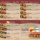 UAE Subway Menu