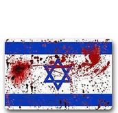 דגל ישראל כחרם