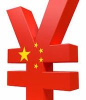 Yuan Sign
